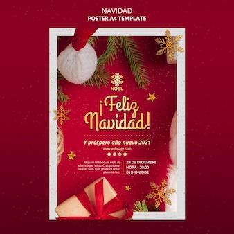 Plantilla de cartel de feliz navidad con foto