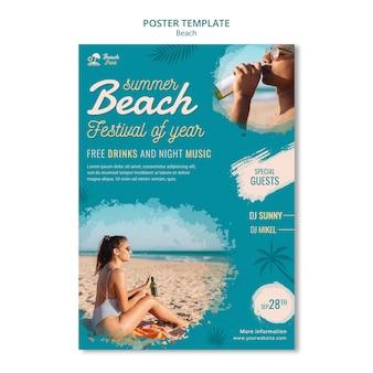 Plantilla de cartel de festival de playa