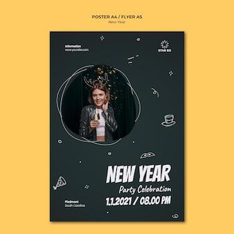 Plantilla de cartel para fiesta de año nuevo