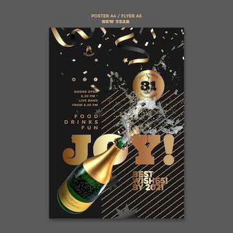 Plantilla de cartel de fiesta de feliz año nuevo