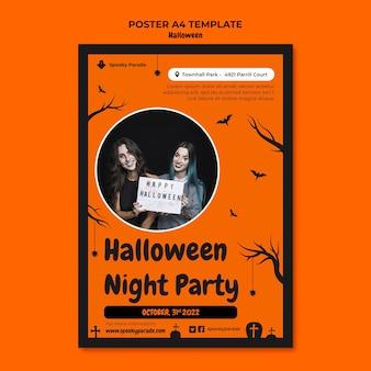 Plantilla de cartel de fiesta de noche de halloween