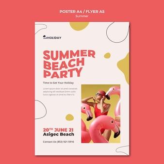 Plantilla de cartel de fiesta de playa de verano