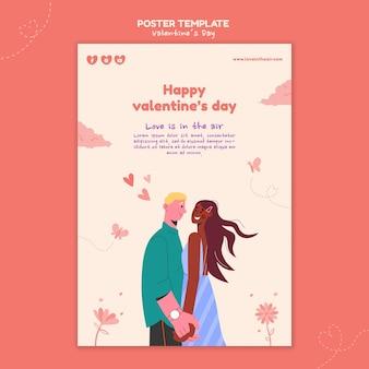 Plantilla de cartel ilustrado de san valentín