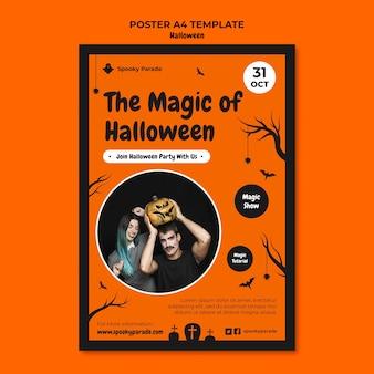 Plantilla de cartel mágico de halloween