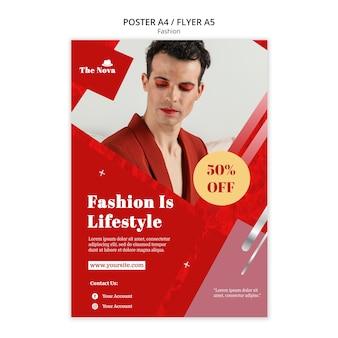 Plantilla de cartel de moda con foto