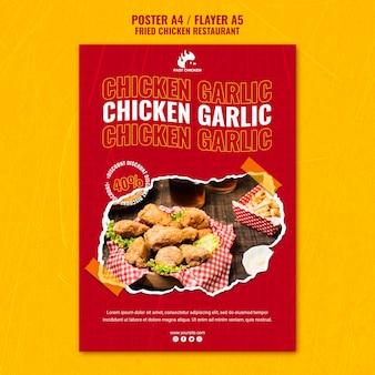 Plantilla de cartel de pollo frito con ajo