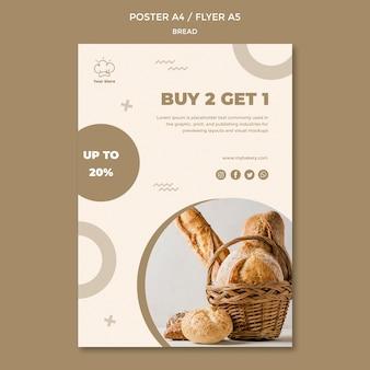 Plantilla de cartel de promoción de tienda de panadería