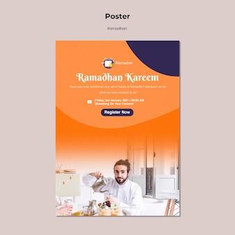 Plantilla de cartel de ramadán con foto