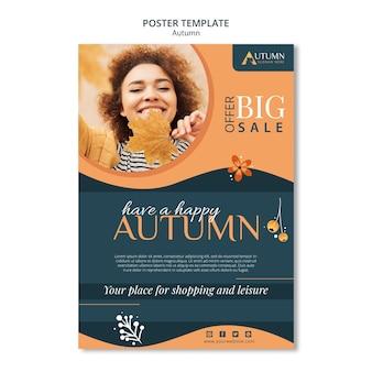 Plantilla de cartel de rebajas de otoño