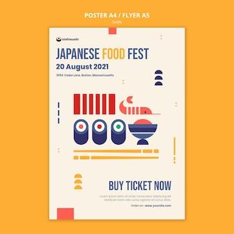 Plantilla de cartel de restaurante de sushi