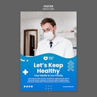 Plantilla de cartel de salud médica