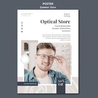 Plantilla de cartel de tienda de gafas