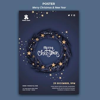 Plantilla de cartel vertical para navidad y año nuevo.