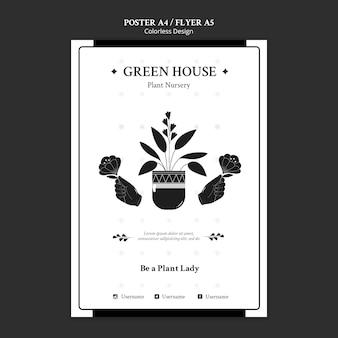 Plantilla de cartel de vivero de plantas