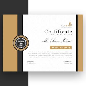 Plantilla de certificado con elementos elegantes color dorado.