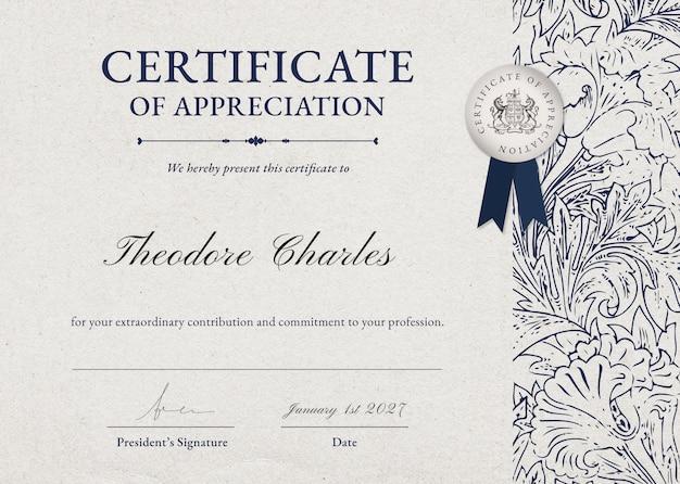 Plantilla de certificado floral vintage psd en estilo elegante