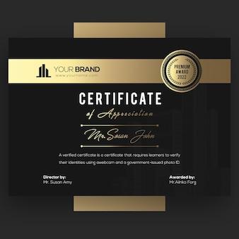 Plantilla de certificado moderno plano dorado negro