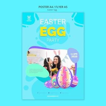 Plantilla colorida del cartel de la fiesta del huevo de pascua