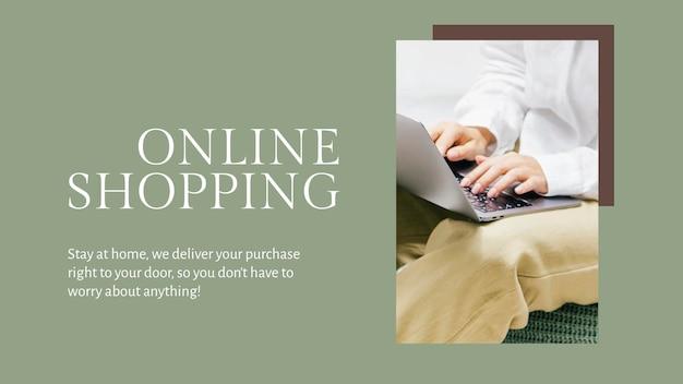 Plantilla de compras en línea de moda psd para banner de blog