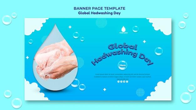 Plantilla de concepto de banner del día mundial del lavado de manos