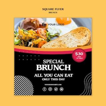 Plantilla de concepto de folleto cuadrado de brunch
