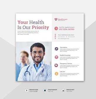 Plantilla cuadrada para publicación en redes sociales médicas