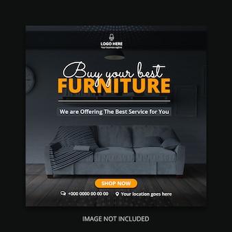 Plantilla cuadrada de publicaciones en redes sociales para la empresa de muebles