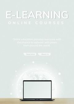 Plantilla de cursos en línea psd tecnología futura