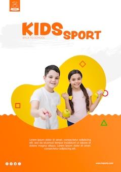 Plantilla de deporte selfie de niños