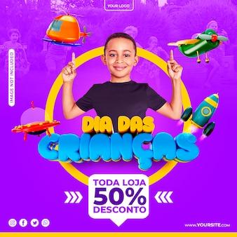 Plantilla dia das criancas en brasil niños felices