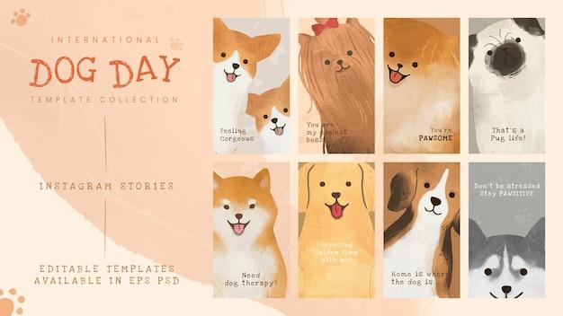 Plantilla del día internacional del perro psd conjunto de historias de redes sociales