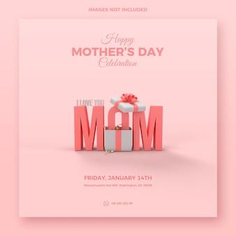 Plantilla del día de la madre con caja de regalo y texto renderizado en 3d
