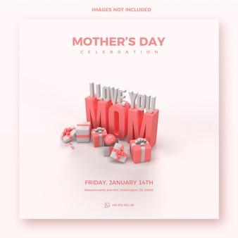 Plantilla de día de la madre con renderizado de ilustración 3d