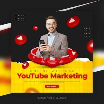 Plantilla de diseño de banne de promoción de redes sociales de marketing de youtube