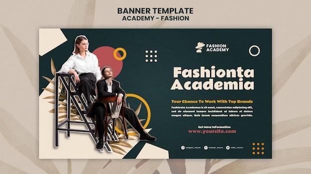 Plantilla de diseño de banner de academia de moda