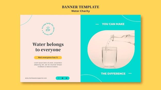 Plantilla de diseño de banner de caridad de agua