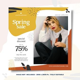 Plantilla de diseño de banner cuadrado de redes sociales estilo abstracto venta de primavera de moda