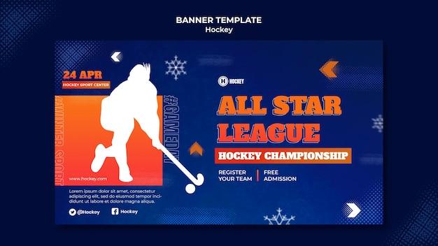 Plantilla de diseño de banner de deporte de hockey