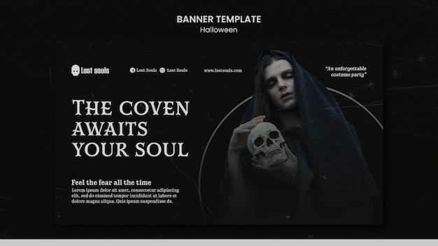 Plantilla de diseño de banner de halloween