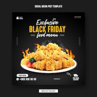 Plantilla de diseño de banner de instagram y publicación de redes sociales de comida de viernes negro