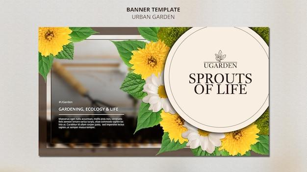 Plantilla de diseño de banner de jardín urbano