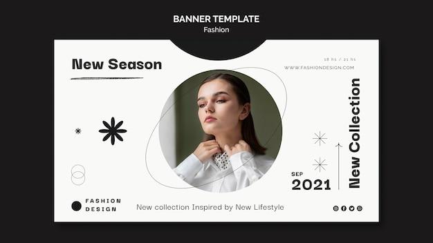Plantilla de diseño de banner de moda