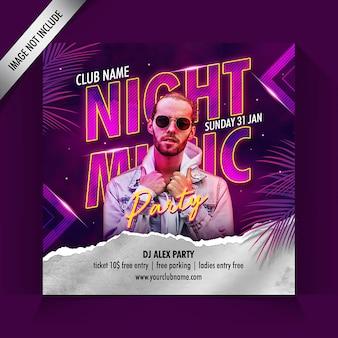 Plantilla de diseño de banner de música de noche de fiesta de dj