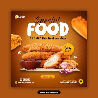 Plantilla de diseño de banner de publicación de redes sociales de alimentos y restaurantes