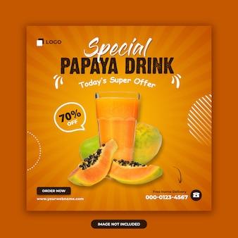 Plantilla de diseño de banner de publicación de redes sociales de venta de bebidas de frutas