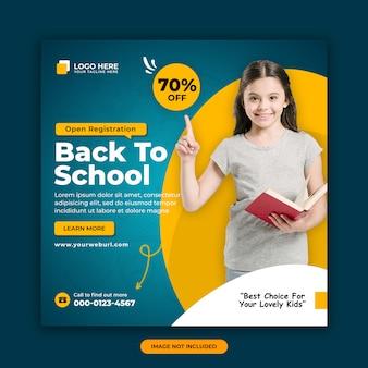 plantilla de diseño de banner de publicación de regreso a la escuela