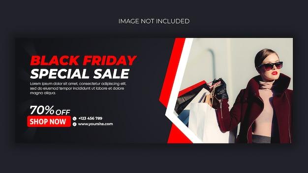 Plantilla de diseño de banner social de venta de moda especial de viernes negro