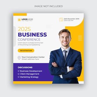Plantilla de diseño de banner web y publicación de redes sociales de conferencia de negocios corporativos