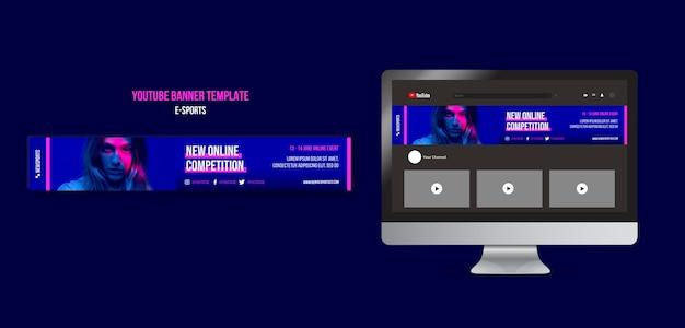 Plantilla de diseño de banner de youtube de e-sports