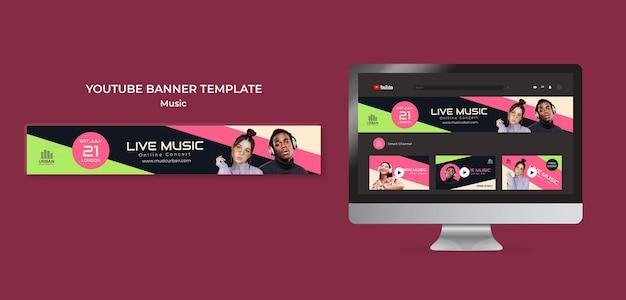 Plantilla de diseño de banner de youtube de programa de música